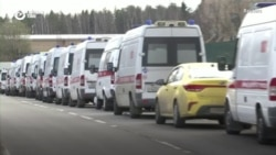 Ambulance Traffic Jams At Moscow Hospitals As COVID-19 Cases Surge