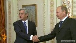 Հայաստանը որոշել է մտնել Մաքսային միություն