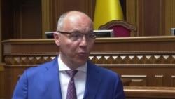 Спикер Верховой Рады о достижениях и провалах парламента (видео)