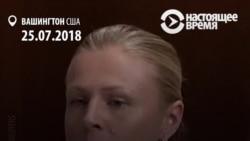 Одна из главных свидетельниц по делу о допинге в российском спорте выступила в Конгрессе США