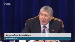 Атамбаев: Путин и Назарбаев просили меня остаться на второй срок