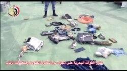 Prvi snimci srušenog aviona EgyptAir