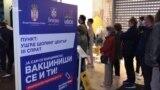 Сербія: ваучери на безплатні покупки після вакцинації (відео)