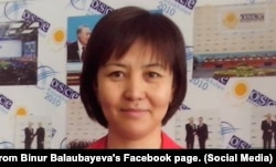 Бинұр Балаубаева.