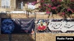 نوید افکاری ۲۲ شهریور امسال به رغم فراخوان گسترده بینالمللی برای توقف حکم اعدام او، توسط قوه قضائیه جمهوری اسلامی به دار آویخته شد.