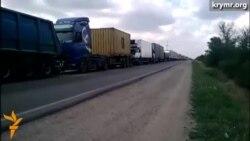 Очередь на крымской «границе» растянулась до 15 км
