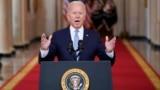 """Бајден објави крај на американските """"бескрајни војни"""""""