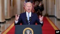 جو بایدن٬ رئیس جمهور امریکا