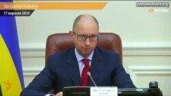 Уряд не дасть легалізувати «ДНР» і «ЛНР» – Яценюк