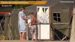 Ми сподіваємося, що Національна гвардія звільнить Луганськ – переселенка