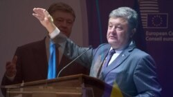 """""""Порошенко поступил неэтично как минимум по трем параметрам"""" - Transparency об офшорах главы Украины"""