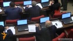 ԲՀԿ-ական պատգամավորը քվեարկում է ուրիշի փոխարեն