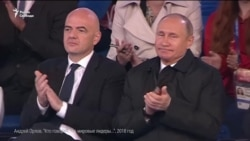 Сборную РФ стимулируют Рамзаном и «Чингисханом»