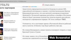 Депутат Думы Володацкий рассказывает про пункты выдачи российских паспортов