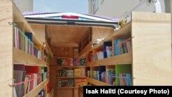"Мобилна библиотека ""READ on wheels"""