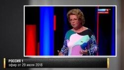 Ямпольская о сериалах и цензуре