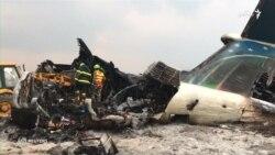 مرگ حد اقل چهل نفر در سقوط یک طیاره در نیپال