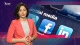 İlham Əliyev Facebook-da yazılanlara reaksiya verirmi?