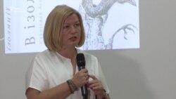 Ірина Геращенко: І Васін, і Сущенко – жертви ФСБ та Кремля (відео)