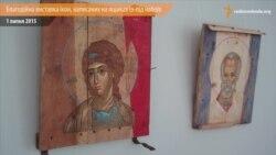 Виставка ікон, написаних на ящиках з-під набоїв, зібрала 700 тисяч гривень на потреби в АТО