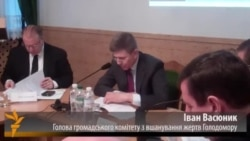 У Києві розпочався міжнародний симпозіум до 80-річчя Голодомору