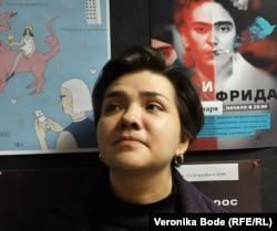 Элина Мнацян