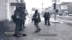 Группировка «ЛНР» посля «переворота». Охота на Плотницкого (видео)