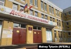 Дом детского творчества в Приморском районе, где находится турклуб Скифы