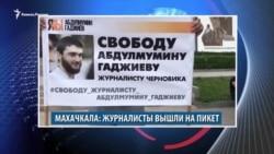 Видеоновости Кавказа 22 июля