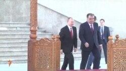 Во Дворце Нации в Душанбе прошла торжественная церемония встречи Владимира Путина