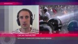 Габриелян о протесте в Ереване