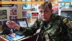 Сапер 92 бригади Юрій Нерослік про свої плакати та війну