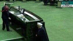Իրանի խորհրդարանը քննադատում է Ռոհանիի կառավարության տնտեսական քաղաքականությունը