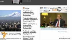 RFE/RL Armenian Service (Azatutyun) As Innovative Multimedia Pioneer