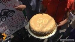 «Ешьте и насытьтесь». Очередная акция протеста против повышения платы за проезд