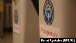 Урны для голосования, иллюстративное фото.