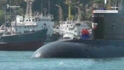 В Крым из Средиземного моря прибыла российская подводная лодка (видео)