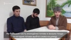 """""""Это уже агония у власти"""". Ингушские активисты готовы к новому протесту"""