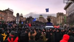Police Clash With Pro-EU Demonstrators In Kyiv
