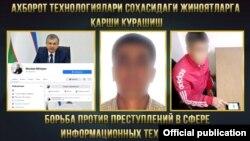 В Ташобласти 39-летний мошенник отимени президента Шавката Мирзияева предлагал заденьги решить проблемы граждан.
