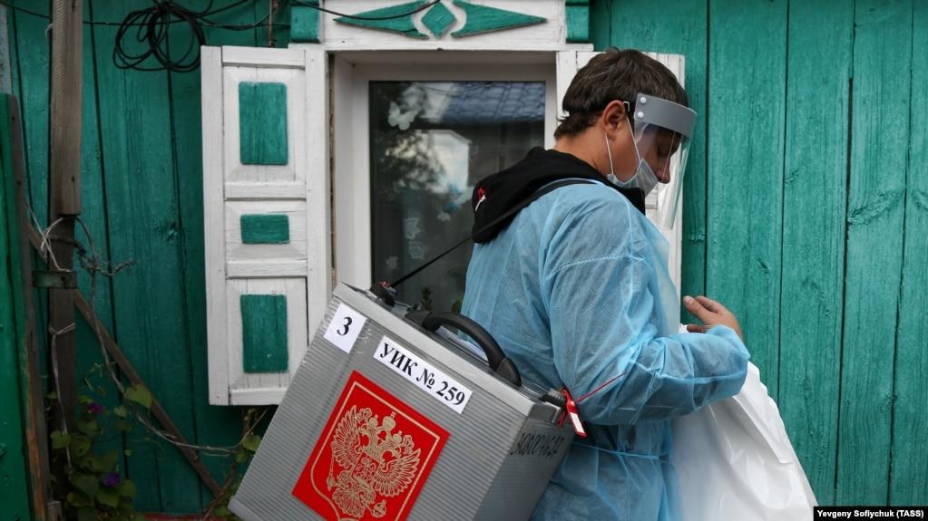 Выборы в Омской области в 2021 году