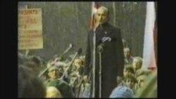 Дзяды 29.10.1989