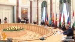 ԵՏՄ անդամ երկրների միջև առևտուրը կրճատվել է