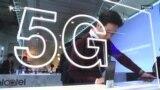 5G е реалност, но кога во Македонија?