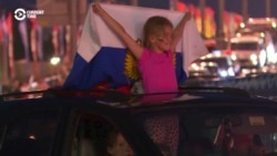 Russian Fans Celebrate Victory Over Spain