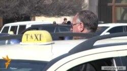 Տաքսու վարորդները կրկին պահանջում են վերանայել լիցենզավորման կարգը