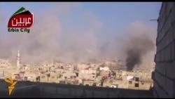 Аматорське відео ймовірного обстрілу передмістя Дамаска