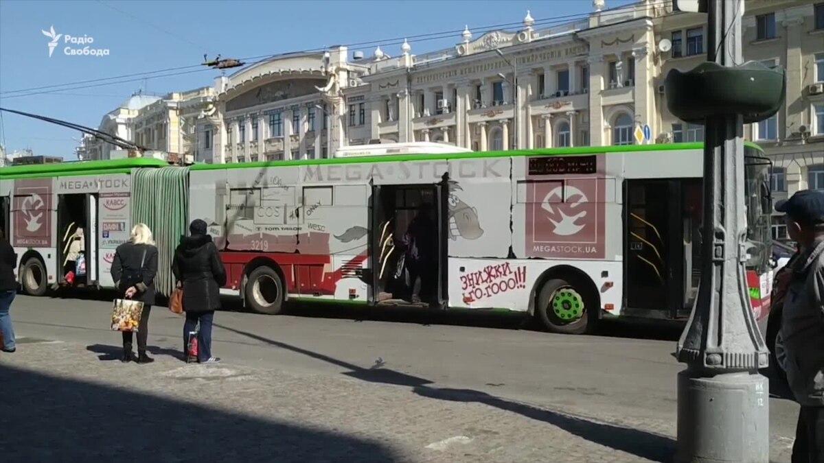 Харьков на карантине: транспортная проблема и бесконтрольность – видео