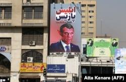 """Баннер в Тегеране с надписью """"Парижский дьявол"""""""