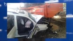 Авария, унесшая три жизни